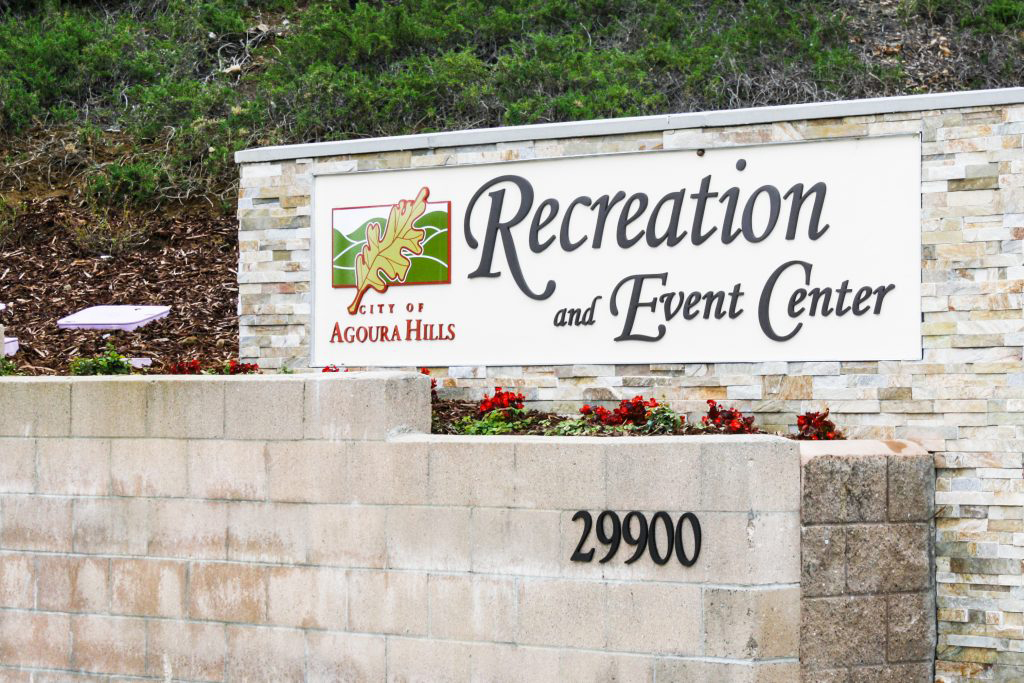 Agour Hills Rec Center Main Sign